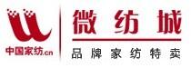 中国家纺官网