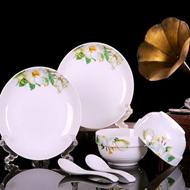 碗碟套装餐具套装
