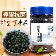 特级正品野生养胃抗菌丁香茶
