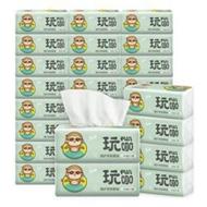 30包植护抽纸绿色玩咖原木抽纸