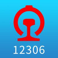 12306官网暂停发售12月26日及后火车票