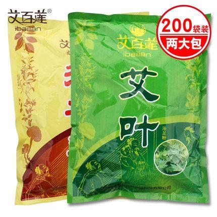 艾叶+老姜200小包足浴粉