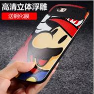 米拓oppor9s手机壳
