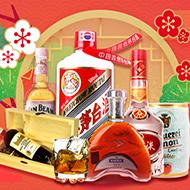 年末酒水188-100/9.9元抢/买二免一等优惠