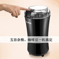 DONLIN东菱 超细研磨机DL-MD18
