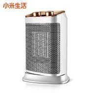 小米生活KPT-1500589 智能取暖器