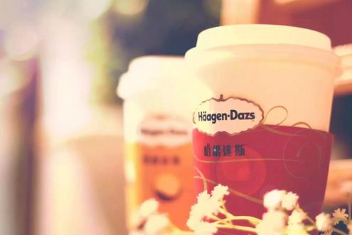 哈根达斯周三咖啡买一送一