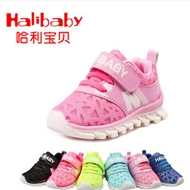 哈利宝贝软底儿童运动鞋