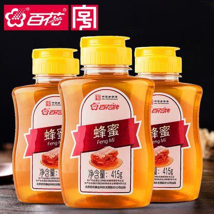 老字号:百花旗舰店蜂蜜3瓶