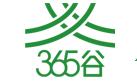 365谷网