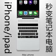 苹果拼装新专利