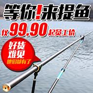 迪恩黑坑碳素超轻钓鱼竿