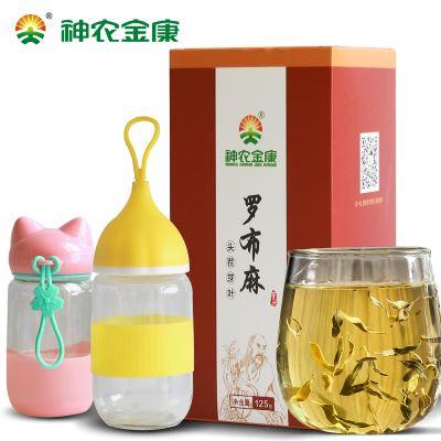 神农金康降血压罗布麻茶+水杯