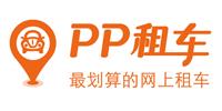 pp租车优惠券