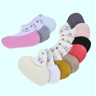6双装隐形硅胶船袜