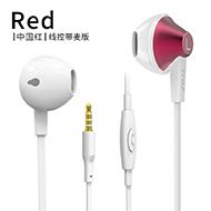 WRZX5苹果重低音半入耳式耳机