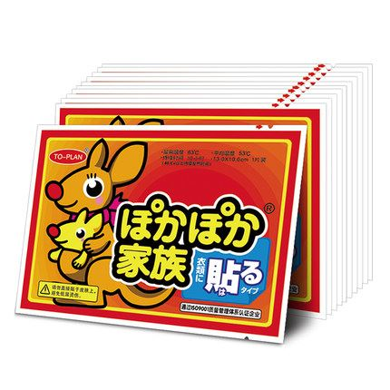 经典品牌:袋鼠暖贴宝宝贴20片