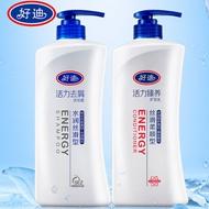 好迪臻养洗发水护发素750ml*2套装