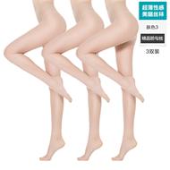 南极人女士丝袜薄款三条装