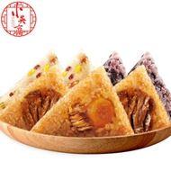 嘉兴特产10粽5味粽子1200g