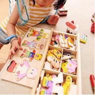 儿童益智换衣拼图玩具