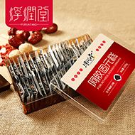 浮润堂枸杞红枣阿胶固元糕500g