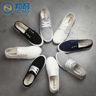 邦耐韩版情侣款帆布鞋