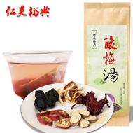 老北京酸梅汤15袋