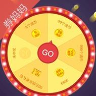 活动:抽奖赢最高9999个滴币
