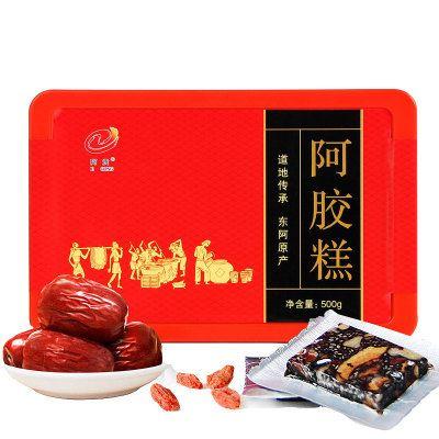 山东东阿红枣枸杞阿胶糕500g