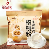 宝嘉力 营养早餐牛奶加钙核桃粉460g