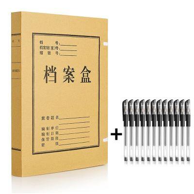 A4牛皮纸文件盒+12支创易中性笔