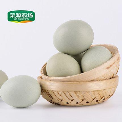 白菜精选:烘鞋器 面霜 鸡蛋 电动牙刷等