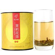 忆江南特级浓香型茉莉花茶50g