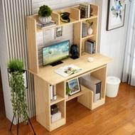 实木带书架台式电脑桌