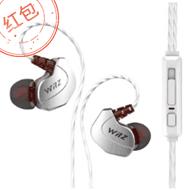 WRZ X6重低音挂耳式运动耳机