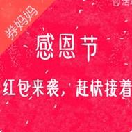 11月25日:腾讯新闻现金红包