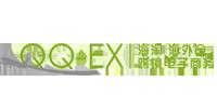 QQ-EX转运公司