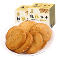佰味葫芦红豆燕麦杂粮饼干300g*2盒
