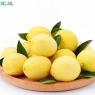 汇达黄柠檬2斤约11-16个