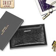 SMACO长款时尚男士钱包礼盒