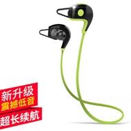 夏新运动型无线蓝牙耳机