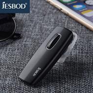 Jesbod Q7蓝牙耳机