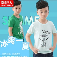 南极人男童夏季短袖T恤