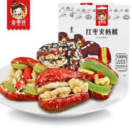 金枣铃和田骏枣夹核桃仁125g