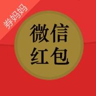 【更新】腾讯新闻送红包汇总