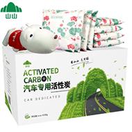 车内去味用品活性炭碳包