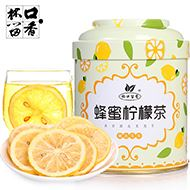 杯口留香蜂蜜冻干柠檬片50g罐装