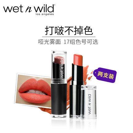 双11预售:wet n wild持久哑光唇膏2支装