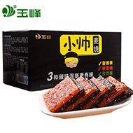 玉峰小帅麻辣麦烧辣片30小包